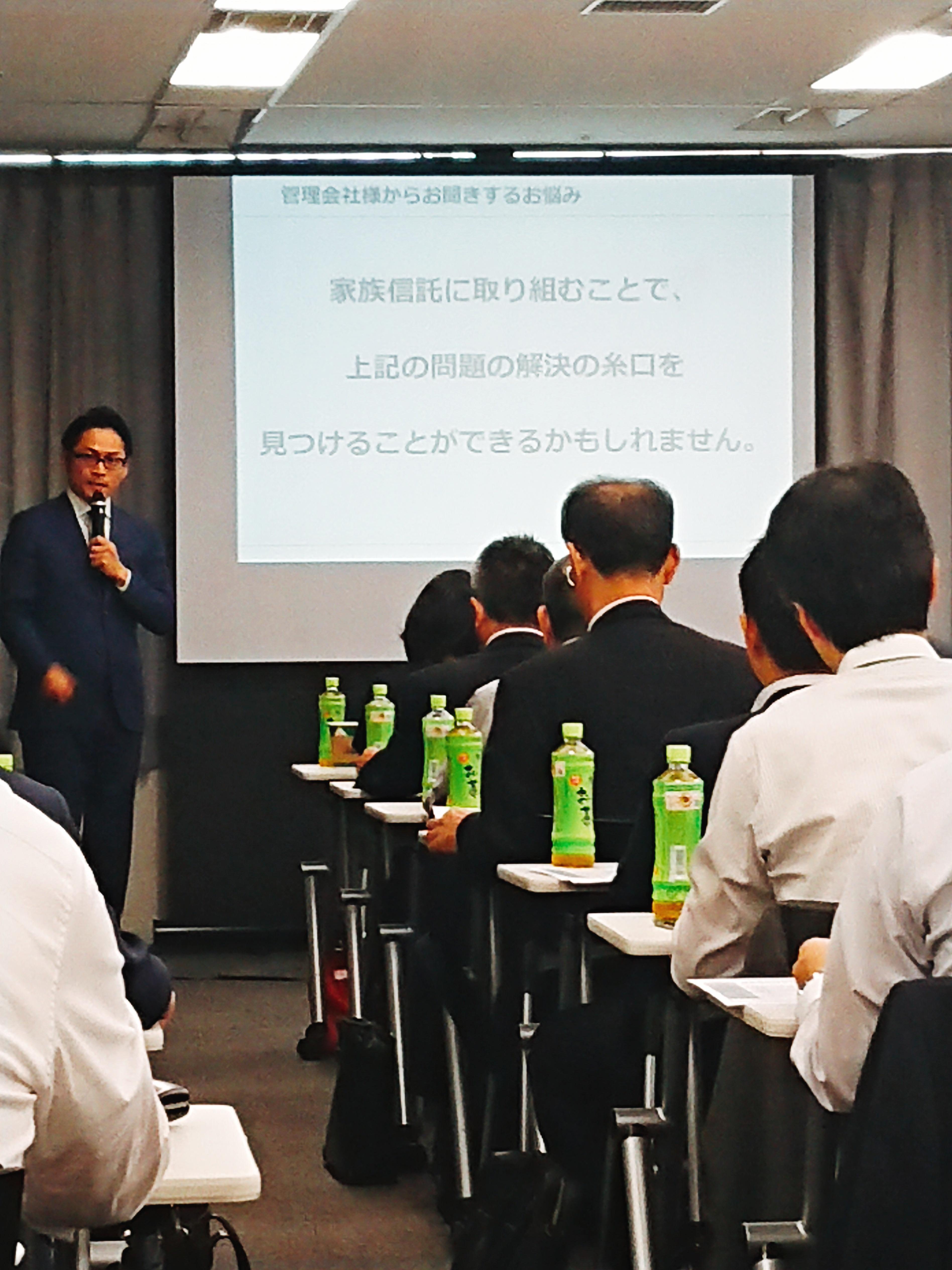 セミナー開催報告の画像