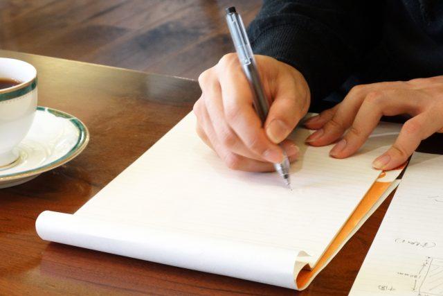 「遺言書は何のために書く?」遺言書のメリットや家族信託との比較